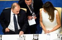 بوتين يكشف ما دار بينه وبين ميلانيا ترامب في قمة هامبورغ