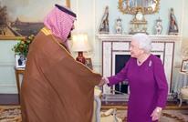 الملكة إليزابيث تستقبل ابن سلمان وسط احتجاجات على الزيارة