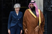هكذا تناولت الصحف السعودية والبريطانية زيارة ابن سلمان
