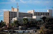 يديعوت: مرشحو منصب السفير الأمريكي بإسرائيل من اليهود