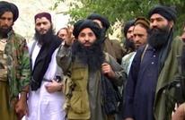 أمريكا تعرض مكافأة مالية مقابل معلومات عن قائد طالبان