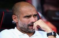 غوارديولا يعلق على إمكانية رحيله إلى يوفنتوس الإيطالي