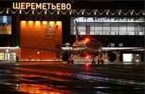 ضبط قذيفة هاون في حقيبة دبلوماسي أمريكي بمطار روسي