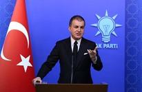 """""""العدالة"""" التركي: كل طوبة توضع بالأراضي الفلسطينية تصعد العنف"""