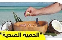 """""""حمية البحر المتوسط"""".. فوائد صحية ونتائج ملموسة بعد 4 أيام فقط"""