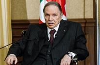 هل يحاكم الجزائريون بوتفليقة على طريقة مبارك؟