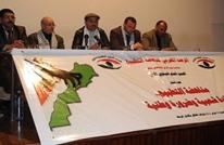 مرصد مغربي يستهجن مشاركة إسرائيليين بمسابقة رياضية بمراكش