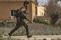 """""""قسد"""": معارك الباغوز في نهاياتها .. وقتلى بصفوف """"داعش"""""""