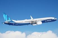 طائرات 737 ماكس لن تعاود التحليق قبل منتصف 2020