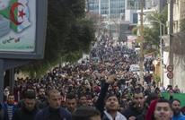 الشرطة تقمع مظاهرة طلابية ضد ترشح بوتفليقة بالعاصمة