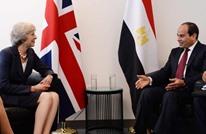 الغارديان: لماذا تصمت بريطانيا على إعدامات مصر؟