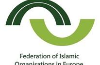 """""""المنظمات الإسلامية في أوروبا"""" يدعو للوحدة ضد الإسلاموفوبيا"""