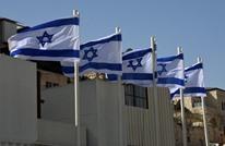 الكشف عن اسم قاضية بإسرائيل تورطت بفضيحة جنسية (صورة)