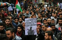 """""""حماس"""" تصدر بيانا تفصيليا حول تظاهرات """"بدنا نعيش"""" بغزة"""