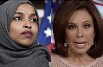 تجميد برنامج مذيعة هاجمت حجاب إلهان عمر على فوكس نيوز
