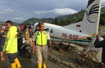 عشرات القتلى بسبب الأمطار الغزيرة والسيول في إندونيسيا