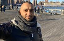 راكب يتهم شركة طيران بريطانية بالتمييز ضد المسلمين