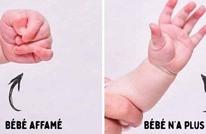 7 حركات تساعدك على فهم لغة الرضيع