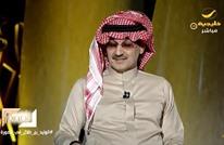 """حديث مثير من الوليد بن طلال عن """"الريتز"""" وابن سلمان (شاهد)"""