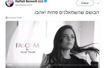 وزير التعليم الإسرائيلي ينشر إعلانا يجعله محط سخرية (شاهد)