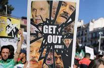 معارضون بالجزائر يبحثون وضع خارطة طريق للخروج من الأزمة