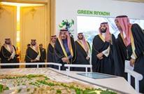 الرياض تحول مليارات لصندوق الاستثمار من الاحتياطي الأجنبي