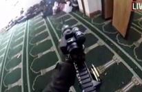 نيوزيلندا تحظر لعبة فيديو تمجد الهجوم على المسجدين