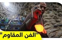 فلسطيني يستخدم الفن لإحياء التراث ومقاومة الاحتلال
