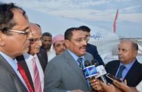 """وزير يمني: الإمارات و""""مليشياتها"""" وراء فشل اتفاق الرياض"""
