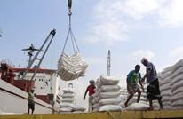 الغذاء العالمي: أمل بإنقاذ كميات من القمح بعد تلفها بالحديدة