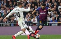هل يوجه برشلونة ضربة قاضية للريال في الكلاسيكو الـ241؟