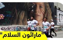 8 آلاف متسابق من 72 دولة يشاركون في ماراثون فلسطين الدولي