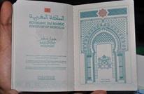 توقيف 5 إسرائيليين بالمغرب يشتبه بتزويرهم جوازات سفر