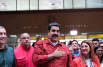 WP: هذه خفايا المحاولة الفاشلة للإطاحة برئيس فنزويلا