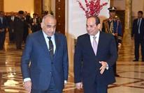 اجتماعي ثلاثي مرتقب بين مصر والأردن والعراق الأحد