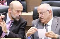 """الحكومة بالأردن تطلب مهلة لتحويل اتفاقية الغاز لـ""""الدستورية"""""""