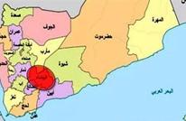 دراسة: الحسم العسكري باليمن لم يعد هدفا للتحالف