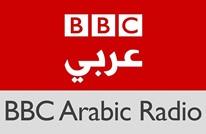 """صورة مرفقة بخبر لـ""""بي بي سي"""" تثير حفيظة نشطاء عرب"""