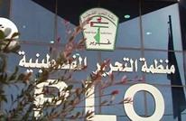 أبرز اتفاقيات وتفاهمات منظمة التحرير وإسرائيل (إنفوغراف)