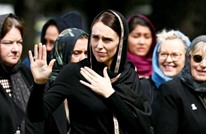 الإيسيسكو تدعو لمنح جائزة نوبل لرئيسة وزراء نيوزيلندا
