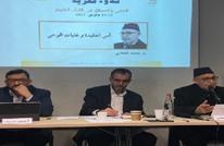 باحث في الفكر الإسلامي يحذّر من القراءات الحداثية للقرآن