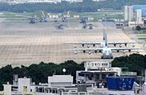 تفجير يستهدف قاعدة لمشاة البحرية الأمريكية بجزيرة يابانية