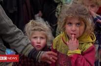 BBC: الناس هربت من آخر منطقة يتحصن فيها تنظيم الدولة (شاهد)