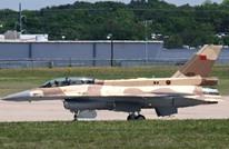 شراء 25 طائرة أمريكية.. أضخم صفقة سلاح في تاريخ المغرب