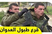هل تشهد غزة عدوانا واسعا أم ستسير الأوضاع نحو التهدئة؟