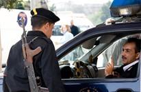"""لواء متقاعد يتحدث لـ""""عربي21"""" عن فساد """"الشرطة"""" في مصر"""