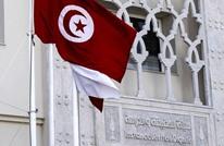 """""""الحقيقة والكرامة"""" التونسية تكشف حصيلة 5 أعوام من عملها"""