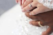 جدل بعد زواج سعودية ثرية من سائقها الباكستاني (شاهد)