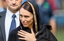 ماذا قالت رئيسة وزراء نيوزيلندا عن ارتدائها الحجاب؟