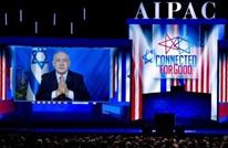 """مرشحة ديمقراطية لرئاسة أمريكا تعلن مقاطعة مؤتمر """"أيباك"""""""
